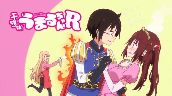 干物妹!うまるちゃんR 9話番組カット027