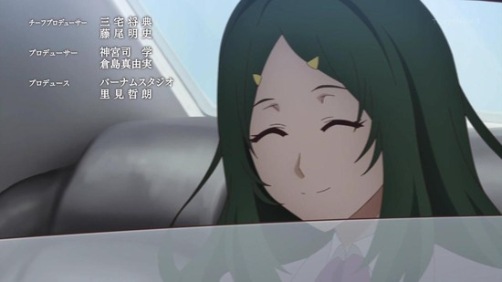 ド級編隊エグゼロス 12話場面カット001