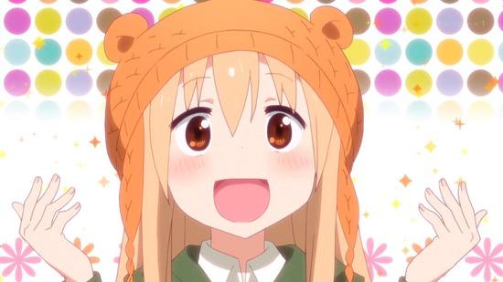 干物妹!うまるちゃんR 12話番組カット016