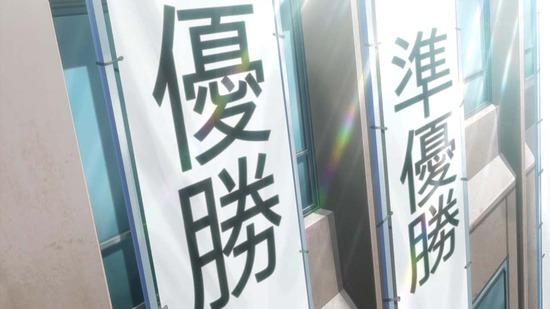 ライフル・イズ・ビューティフル 3話番組カット005