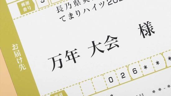 スロウスタート 4話場面カット001