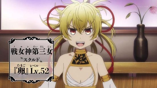 戦×恋(ヴァルラヴ) 9話番組カット032
