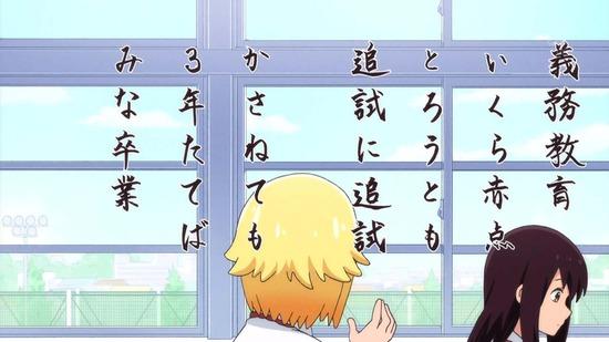 ひとりぼっちの○○生活 #6番組カット026