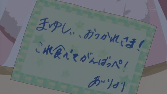 Wake Up, Girls! 新章 4話番組カット014