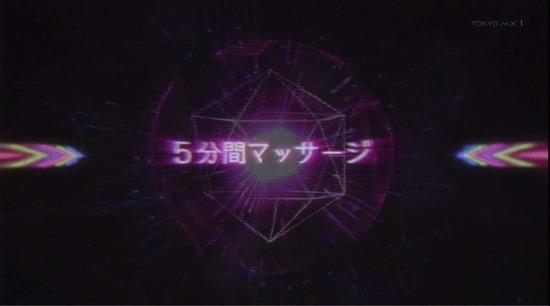 戦×恋(ヴァルラヴ) 2話番組カット018