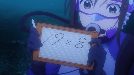 あまんちゅ!~あどばんす~ 12話場面カット004