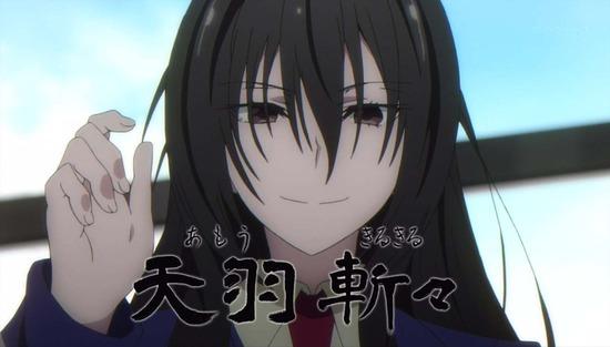 武装少女マキャヴェリズム 1話番組カット010
