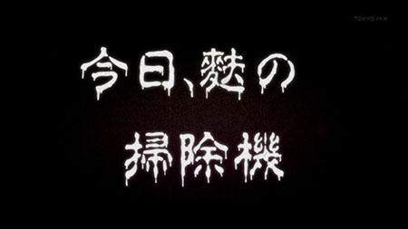MINAMIKE_006_20130221130238.jpg