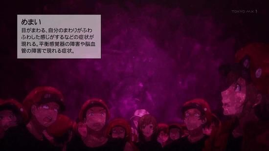 はたらく細胞 ★第11話場面カット008