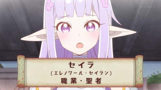 えんどろ~! 1話番組カット006