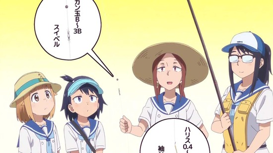 放課後ていぼう日誌 10話場面カット006