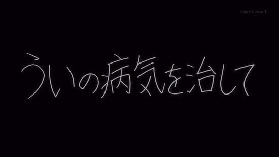 マギアレコード 魔法少女まどか☆マギカ外伝 5話場面カット036