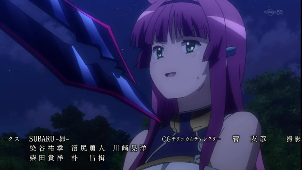 聖剣使いの禁呪詠唱(ワールドブレイク)7話シーン 043