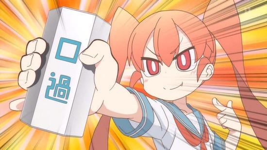 上野さんは不器用 1話番組カット001