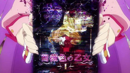 ぱすてるメモリーズ 3話番組カット008