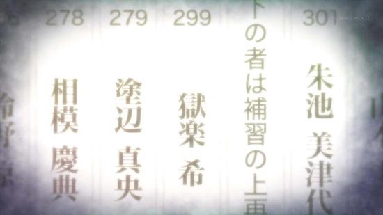 セントールの悩み 4話番組カット_038
