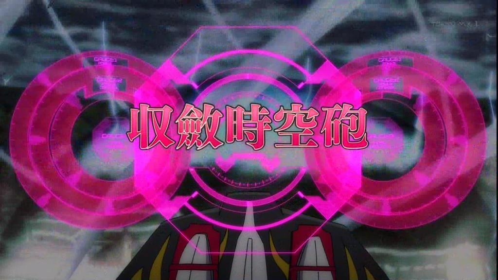クロスアンジュ 天使と竜の輪舞(ロンド) 16話 052