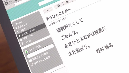 アリスと蔵六 7話場面カット_041