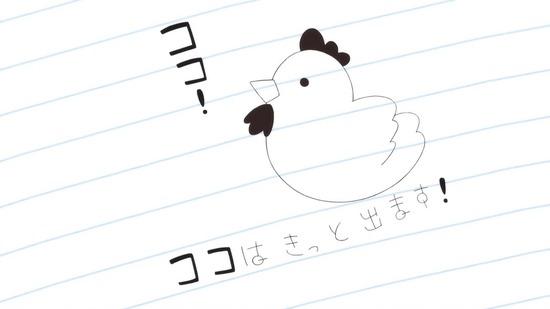 ひとりぼっちの○○生活 #6番組カット027