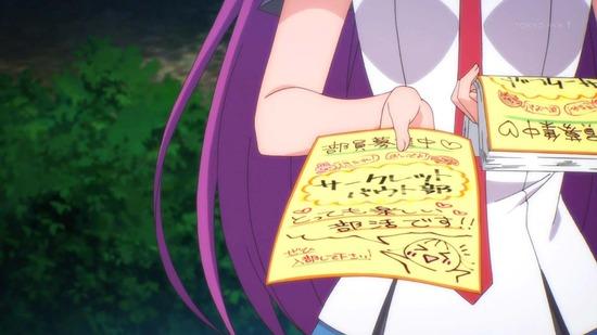 サークレット・プリンセス 2話番組カット033