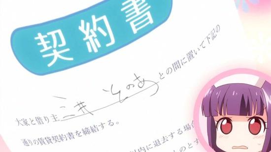 立花館To Lieあんぐる 6話場面カット004