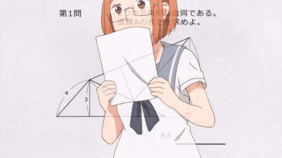 ちおちゃんの通学路 第12話場面カット003