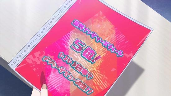 Wake Up, Girls! 新章 5話番組カット028