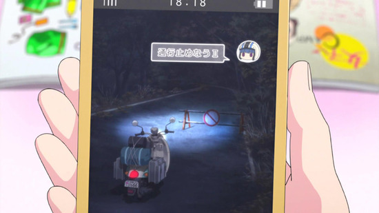 ゆるキャン△ 10話場面カット006