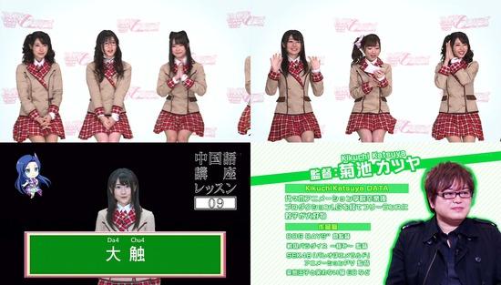 アイドルメモリーズ 7話画像sample_016