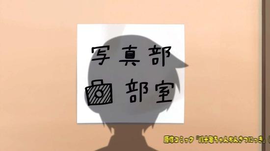 八十亀ちゃんかんさつにっき 3話番組カット001