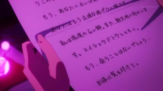 ウマ娘 プリティーダービー 12話場面カット009