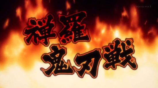 閃乱カグラ SHINOVI MASTER -東京妖魔篇5話場面カット029