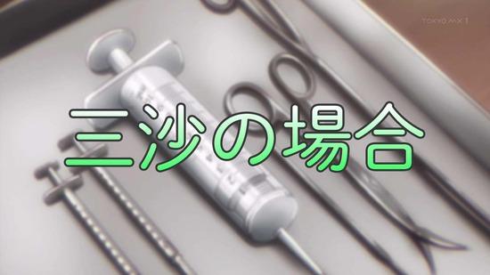 戦×恋(ヴァルラヴ) 7話番組カット016