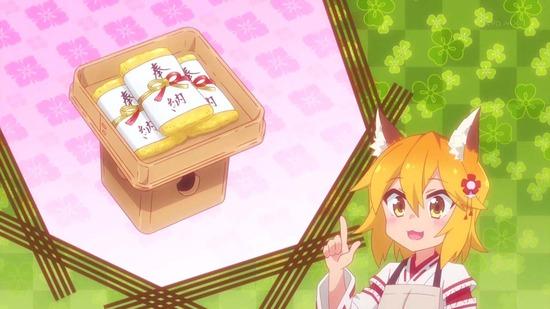 世話やきキツネの仙狐さん 1話番組カット015