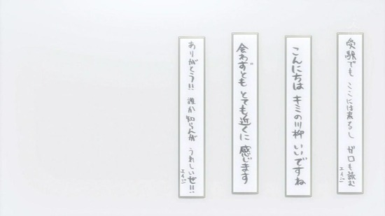 川柳少女 第十二句番組カット017