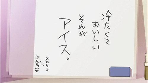 YUYUSIKI_022_20130417160958.jpg