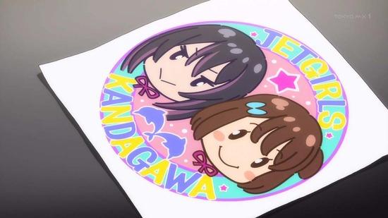 神田川JET GIRLS 8話番組カット071