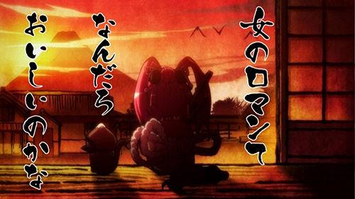 SAMURAI_033_20130514172643.jpg