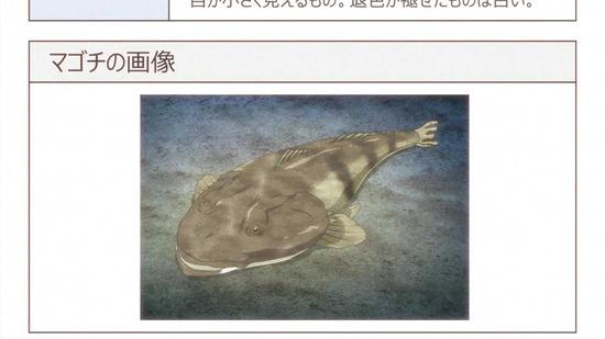 放課後ていぼう日誌 3話場面カット001