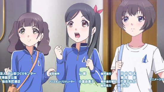 Wake Up, Girls! 新章 12話番組カット023