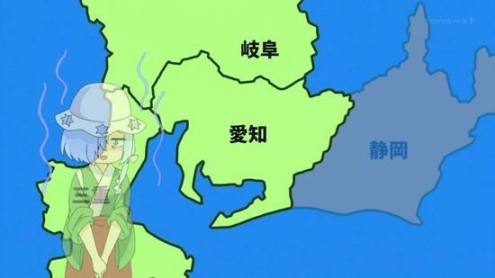 八十亀ちゃんかんさつにっき 2さつめ 4話場面カット003