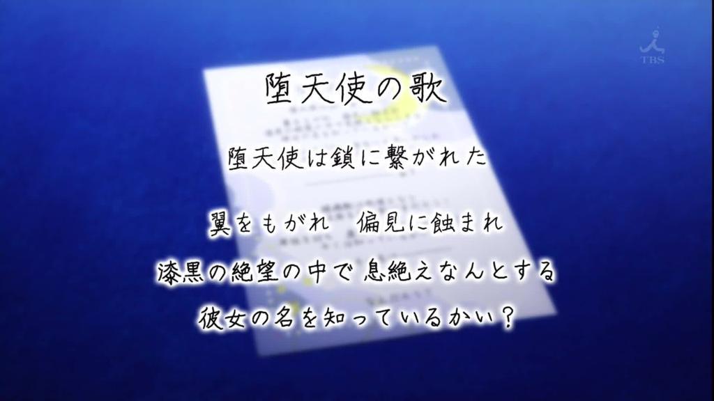 ペルソナ4 ザ・ゴールデン 7話001