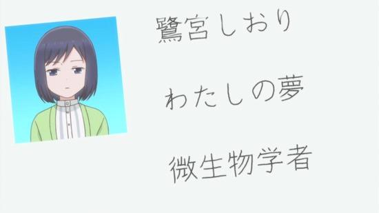 女子高生の無駄づかい 1話番組zカット003