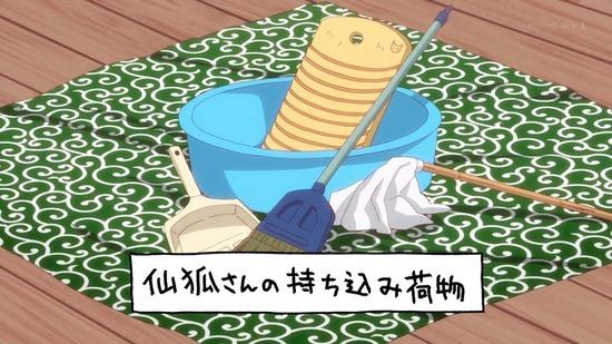 世話やきキツネの仙狐さん 2話番組カット005