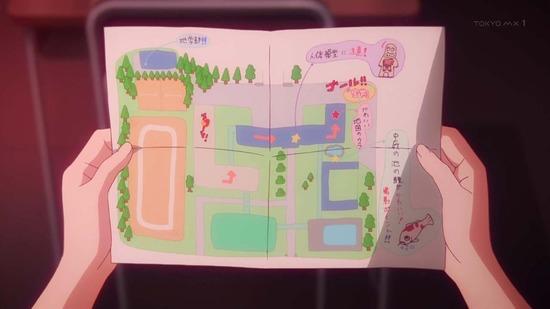 恋する小惑星 3話場面カット_038