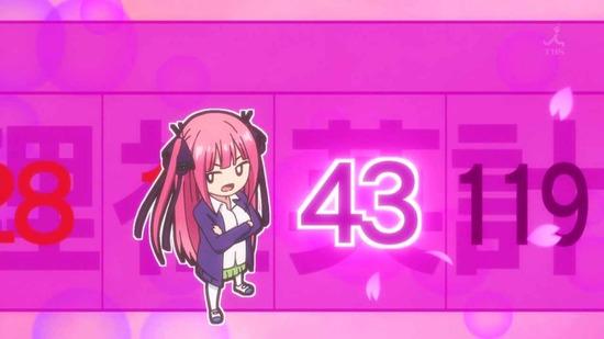 五等分の花嫁 7話番組カット041