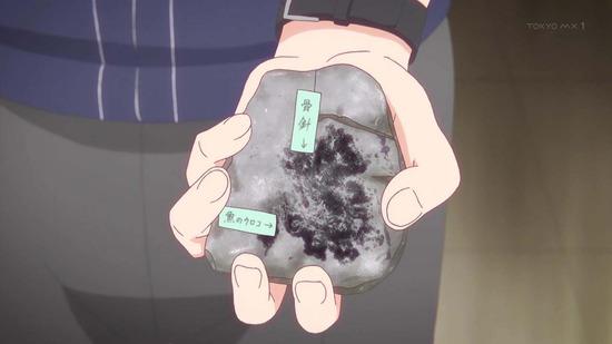 恋する小惑星 4話場面カット010