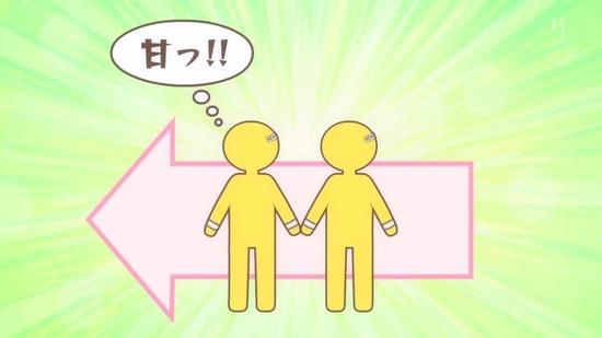 上野さんは不器用 最終回12話番組カット013