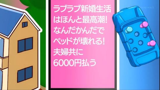 ゲーマーズ! 8話番組カット_023