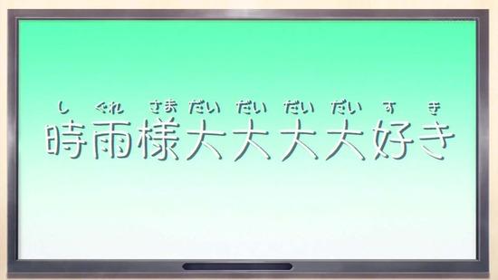 ネコぱら 4話場面カット063